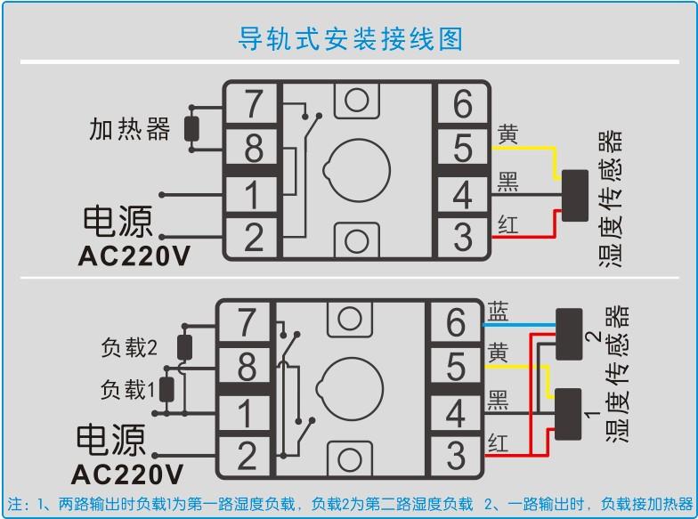 gc系列智能湿度控制器的电气接线图